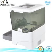 Automatic Timed Cat Dog Dry Food Dispenser Plastic