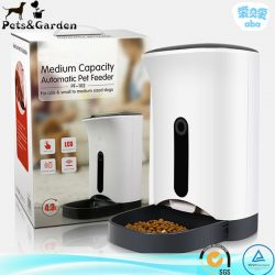 Smart Pet Feeder with Mobile APP for Cats & Small and Medium Sized Dogs