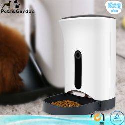 APP AUTOMATIC PET FEEDER