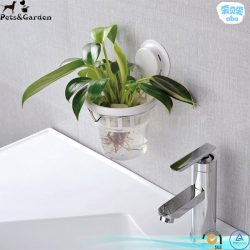 Hydroponic Water Raise Flower Pot